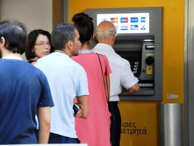Επίδομα 534 ευρώ: Ποιοι πληρώνονται αύριο