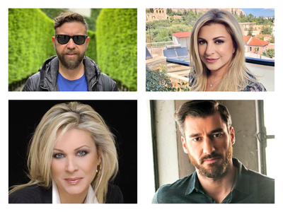 Διάσημοι που διεκδικούν την ψήφο μας... και δεν είναι λίγοι!