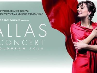 Η Μαρία Κάλλας «επιστρέφει» με ολόγραμμα στη σκηνή