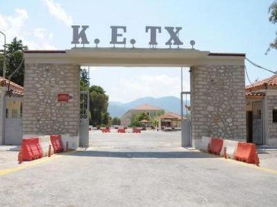Κορωνοϊός: Οι υπάλληλοι στο ΚΕΤΧ Πάτρας ...