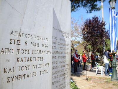 Πάτρα: Εκδήλωση μνήμης για τους απαγχονι...