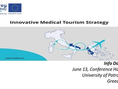 Πάτρα: Ημερίδα για την καινοτόμο στρατηγική στον Ιατρικό τουρισμό
