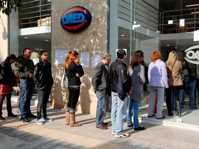 Πρώτη σε ανεργία τον Μάιο η Περιφέρεια δυτικής Ελλάδας από τρίτη που ήταν πέρυσι!