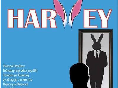 """Οι """"Ρεφενέδες"""" ετοιμάζουν τη νέα τους παράσταση με τίτλο """"Harvey"""""""