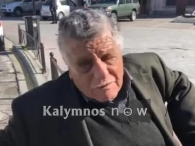 Πέθανε  ο «βοσκός των Ιμίων», Α. Βεζυρόπουλος