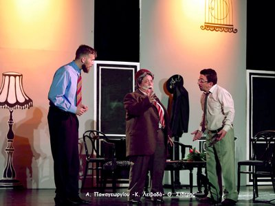 Συνεχίζεται για 2η εβδομάδα στο Πάνθεον η παράσταση του «Ρεφενέ», «Άσκηση Ετοιμότητας»