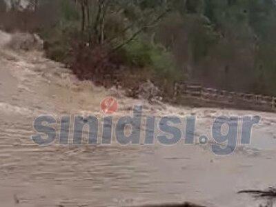 Αγρίνιο: Πλημμύρισε ρέμα στη Γέφυρα Κακα...