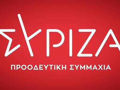 ΣΥΡΙΖΑ: Η λογοκρισία των Νέων στην κ. Ακ...