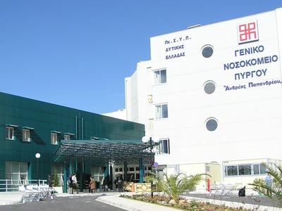 Φωτιά-Ηλεία: Κλείνει το Κέντρο Υγείας τη...