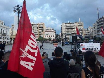 Συγκέντρωση αλληλεγγύης από την Ανταρσύα Πάτρας στον φοιτητή κρατούμενο Αθανάσιο Κυριαζή