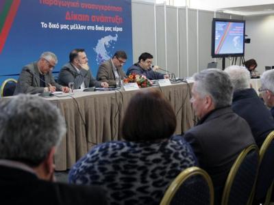 Περιφερειακό Συνέδριο - Αν. Ξανθός: Έχουν δρομολογηθεί οι προσλήψεις 1.500 μόνιμων γιατρών