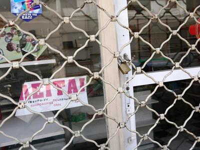 Εκατοντάδες λουκέτα στην αγορά της Πάτρας