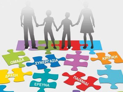 Η Πατρινή p-consulting.gr αναπτύσσει ειδική πλατφόρμα για την εκπαίδευση των εκπαιδευτικών στην Ειδική Αγωγή