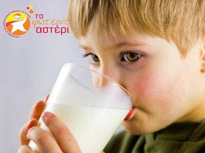 Φωτεινό Αστέρι: Άμεση ανάγκη για γάλατα ...