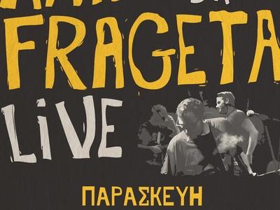 Για μία live μουσική εμφάνιση έρχονται στην Πάτρα οι Χατζηφραγκέτα