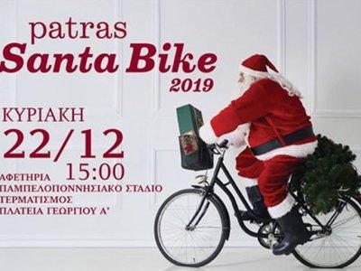 Ο άγιος Βασίλης με το ποδήλατο στην Πάτρα
