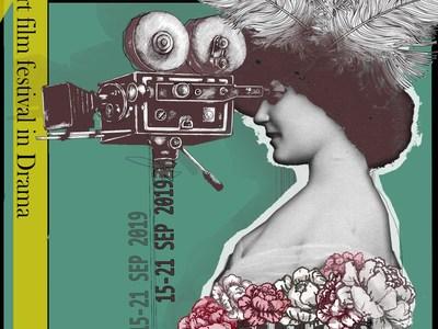 Αυτές οι 60 ταινίες μικρού μήκους πάνε Δράμα τον Σεπτέμβριο στο διαγωνιστικό τμήμα
