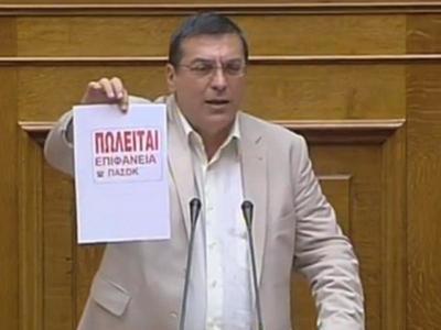 Αλ. Χρυσανθακόπουλος: Αντισυνταγματικό το νέο μνημόνιο