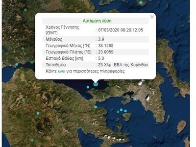 Στις επίφοβες Αλκυονίδες ο σεισμός που κούνησε Κόρινθο και Αθήνα