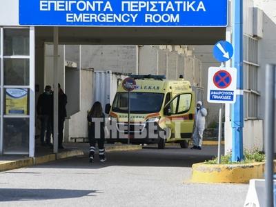7 διασωληνωμένοι στο νοσοκομείο αναφοράς...