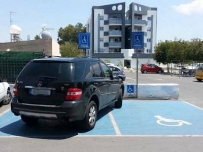 Παρκάρισμα σε θέσεις ΑΜΕΑ: Αφαίρεση διπλ...