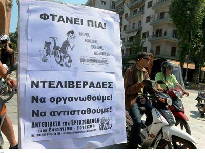 Ιστορική απόφαση της Δικαιοσύνης - Αποζημίωση 160 χιλιάδων ευρώ στην οικογένεια 52χρονου που πέθανε από έμφραγμα λόγω άγχους