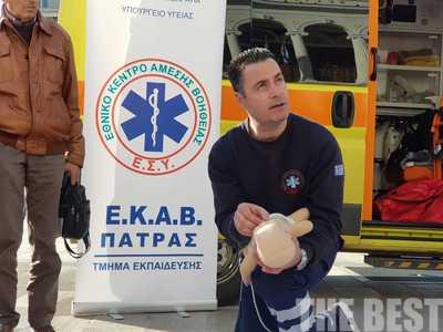 Πάτρα: Μαθήματα πρώτων βοηθειών από το ΕΚΑΒ στην πλατεία Γεωργίου