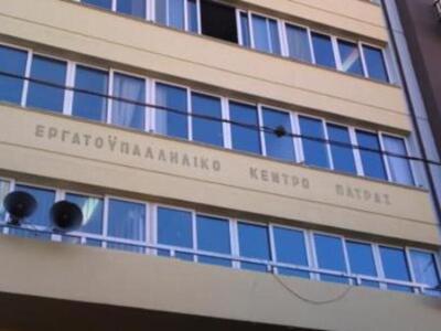 Πάτρα: Συγκέντρωση στο Εργατικό Κέντρο γ...