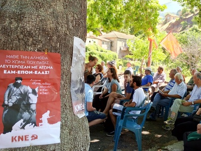 Εκδήλωση του ΚΚΕ στους Άνω Λουσούς Καλαβρύτων- ΦΩΤΟ