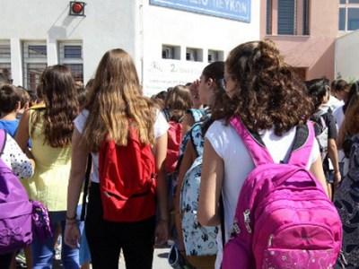 Πότε ανοίγουν φέτος τα σχολεία;