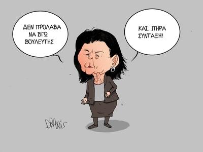 Η Τόνια Μοροπούλου και η σύνταξη με το πενάκι του Dranis