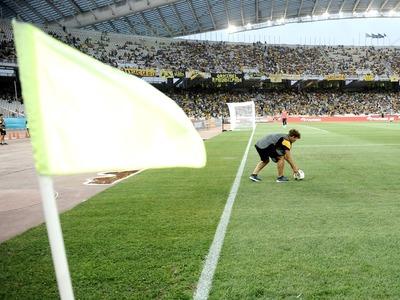 Υποψήφια η Αθήνα να φιλοξενήσει το UEFA Super Cup 2020 - ΒΙΝΤΕΟ
