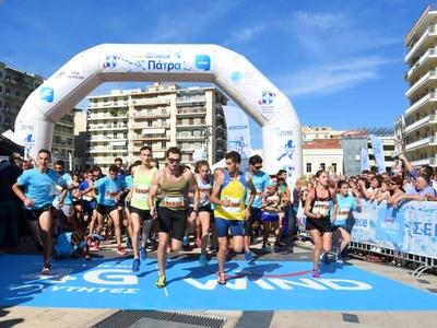 Έρχεται το Run Greece στην Πάτρα