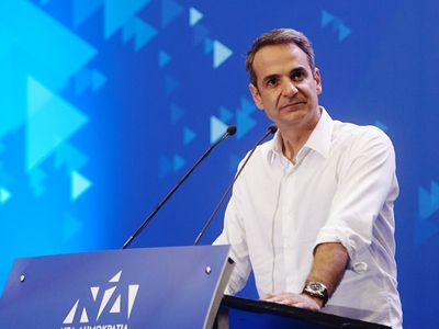 Στις 13,5 μονάδες η διαφορά ΝΔ-ΣΥΡΙΖΑ