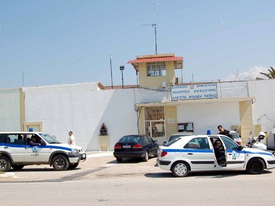 Ναρκωτικά, μαχαίρια και κινητά στις φυλακές Αγίου Στεφάνου Πάτρας
