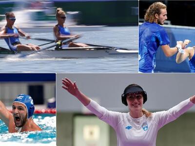Ολυμπιακοί Αγώνες: Το Ελληνικό πρόγραμμα...