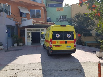 Παιδοαιματολογικό Ιατρείο λειτουργεί στο...