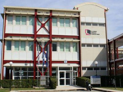 Αντιδρούν στην πρόταση συγχώνευση του Υπουργείου οι καθηγητές του Ελληνικού Ανοικτού Πανεπιστημίου