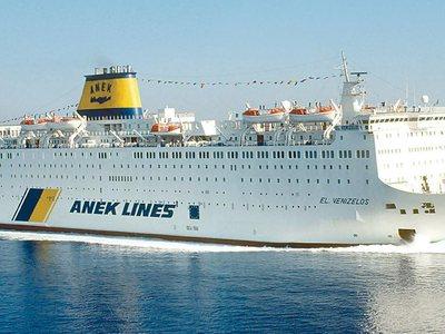 """Κορωνοϊός: 20 κρούσματα στο πλοίο """"..."""