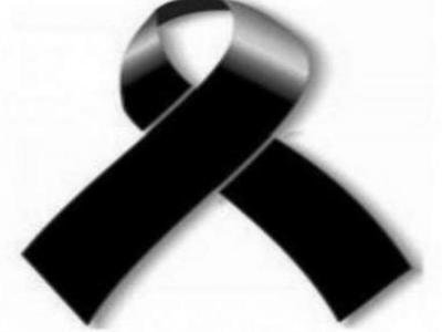 e9084c62e2a Πάτρα: Μνημόσυνα που θα τελεστούν την Κυριακή 11 Δεκεμβρίου 2016