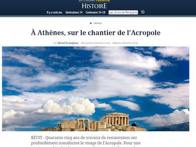 Η γαλλική εφημερίδα Le Figaro υμνεί την «Αιώνια Αθήνα»