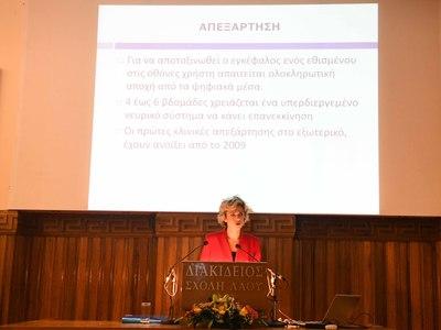 """Η Ασπασία Ρηγοπούλου μίλησε στη Διακίδειο για την """"τρομακτική"""" επίδραση του διαδικτύου στα παιδιά"""
