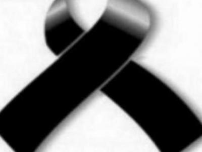 Έφυγαν από τη ζωή και θα κηδευτούν την Δευτέρα 19 Μαρτίου
