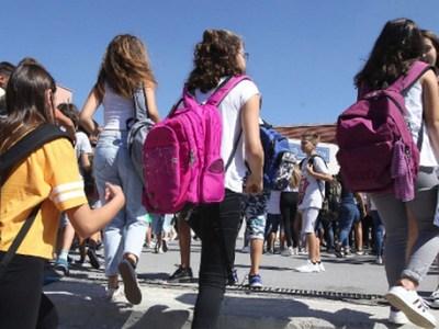 Τι θα γίνει στις 27 Σεπτεμβρίου σε όλα τα σχολεία της χώρας;