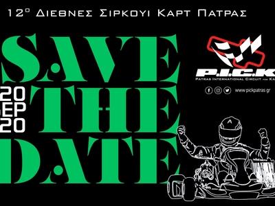 Έρχεται το... PICK Patras 2020: Save the date!