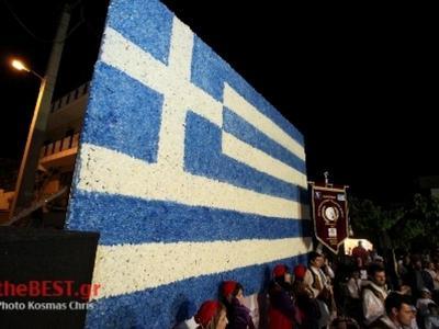 Πάτρα:Η μεγαλύτερη άνθινη σημαία στον κόσμο κατασκευάστηκε στην Οβρυά - Δείτε ΦΩΤΟ ΚΑΙ ΒΙΝΤΕΟ από τις εκδηλώσεις