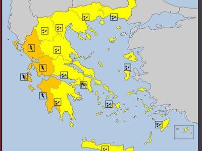 Δυτική Ελλάδα: Έκτακτο Δελτίο Καιρού και οδηγίες