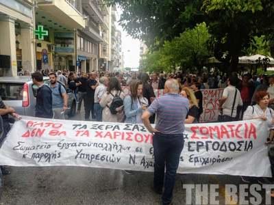 Απεργία και συγκέντρωση στο Εργατικό Κέντρο Πάτρας σήμερα-ΦΩΤΟ