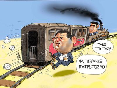 Ο Καμένος πηδά από το κυβερνητικό τρένο... με το πενάκι του Dranis