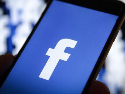 Γερμανία: Το Facebook διέγραψε λογαριασμ...